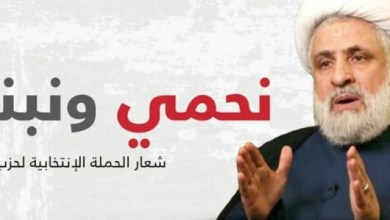 Photo of نحن لا نحمي ولا نبني …