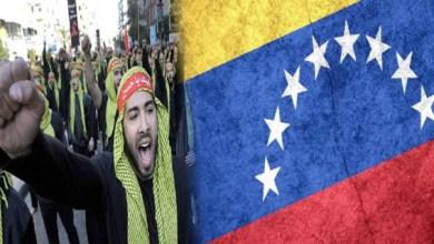 Photo of ايران وحزب الله أكبر الخاسرين من أزمة فنزويلا