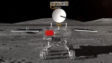 Photo of للمرة الأولى في تاريخ البشرية.. المسبار الصيني تشانغ أه-4 يهبط على الجانب البعيد من القمر بمشاركة سعودية