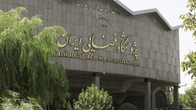 Photo of هل اغتالت إسرائيل علماء بمركز أبحاث الفضاء الإيراني؟