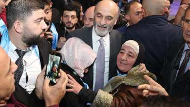 "Photo of جمهور ""المستقبل"" يحضن جعجع… و""Selfie"""