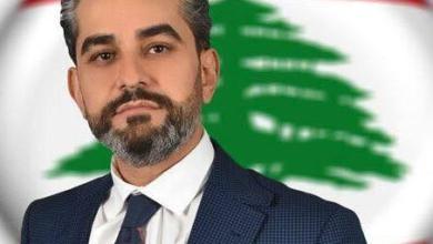 Photo of بيان اليوم من عمر شبيب