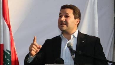 """Photo of نديم الجميل يسأل عن مصدر الأموال التي يحصل عليها """"حزب الكتائب"""" وكيف مندعي للمحاسبة بالحكومة ومنرفض المحاسبة بالحزب؟"""