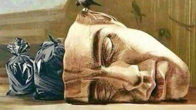 Photo of الهامشيون .. (بقلم عمر سعيد)