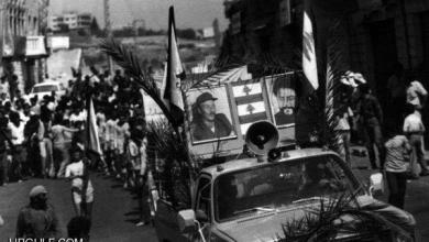 Photo of جمهوركم هلل للإسرائيليين واستقبلهم بالورود عام 1982