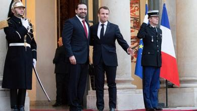 "Photo of هذه شروط مؤتمر ""سيدر"" كي لا تضيع الأموال على لبنان"