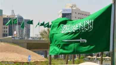 Photo of المملكة السعودية تعدم عشرات الارهابيين