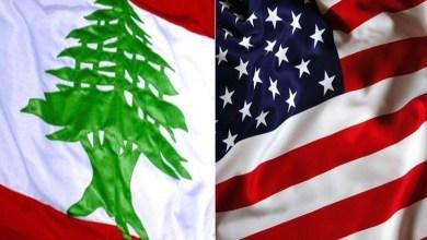 Photo of لائحة عقوبات أميركية بسياسيين واقتصاديين وإعلاميين لبنانيين