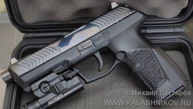 Photo of مسدس روسي جديد (فيديو)