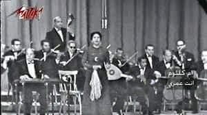 Photo of كرسي الخيزران وأم كلثوم ..