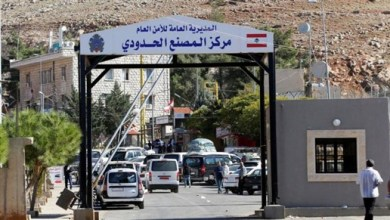 "Photo of مذكرة توقيف بحقّ ""مضر الأسد"" في لبنان… والقاضي يخلي سبيله"