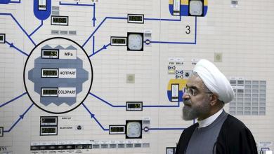 Photo of إيران تنسحب جزئيا من الاتفاق النووي