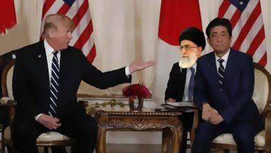 "Photo of ""استسلام إيراني"" بقناع ""وساطة يابانية"""