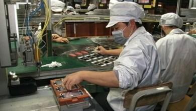 Photo of معركة التكنولوجيا.. أمريكا تحظر عددا من الشركات الصينية