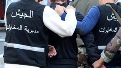 Photo of ارسلان للـLBCI: أداء مكتب المخابرات في خلدة مشبوه وسياسي بامتياز
