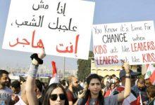 Photo of فايننشال تايمز: وضع لبنان أكثر خطورة.. رئيس عمره ٨٤ عاما وأكثر من ٤٠٪ من المتخرجين هاجروا