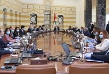 """Photo of فضائح """"بالجملة"""" في مجلس الوزراء"""