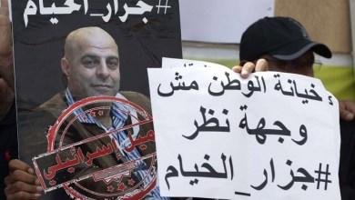 Photo of إطلاق جزار الخيام يشعل حرب اتهامات في لبنان