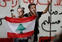 Photo of اهل الخزعبلات و حزب الله ..