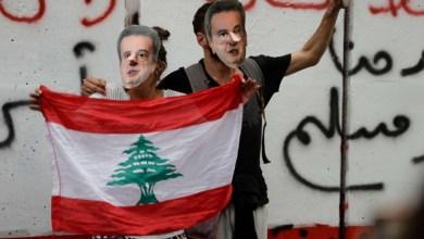 Photo of الانقلاب حصل في لبنان