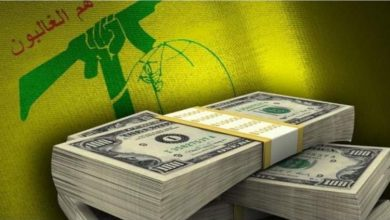 Photo of فساد حزب الله… ملايين الدولارات تهدر من امام الخزينة
