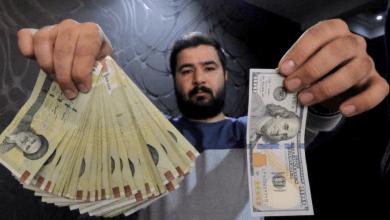 Photo of إنهيار جديد للعملة الإيرانية امام الدولار الأمريكي