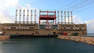 Photo of فضيحة الكهرباء تهدد المساعدات للبنان
