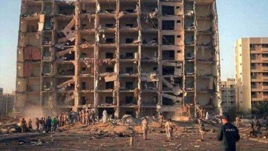 Photo of محكمة امريكية تدين النظام الإيراني في تفجير عام 1996 في الخبر