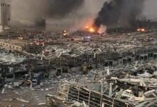 """Photo of مقتل ثلاثة من كبار ضباط """"حزب الله"""" وتدمير أسلحته في انفجار بيروت"""