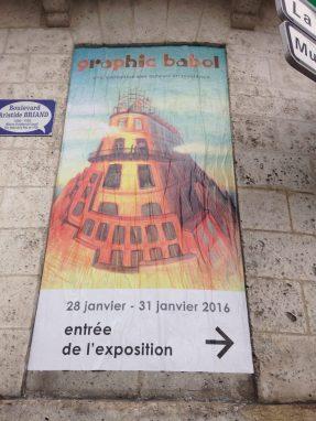 """Kakémono de l'exposition de la Maison des auteurs """"Graphic Babel""""."""