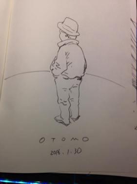 Dédicace de Katsuhiro Ōtomo.