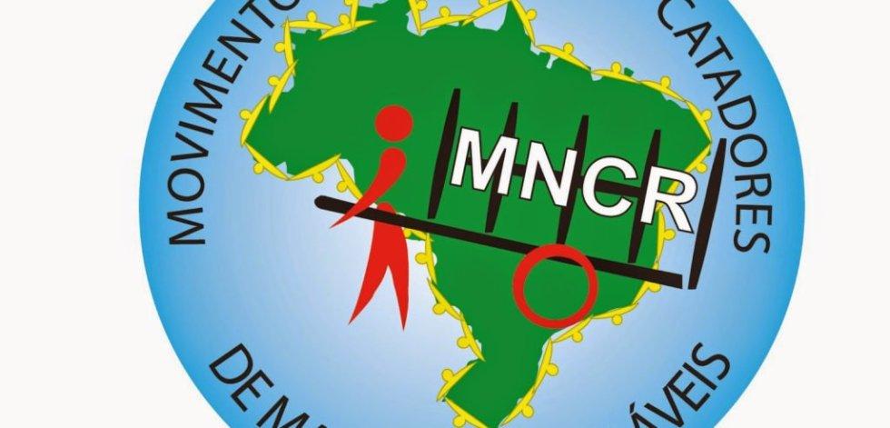 imagem do logotipo do Movimento Nacional dosCatadores de Materiais Recicláveis