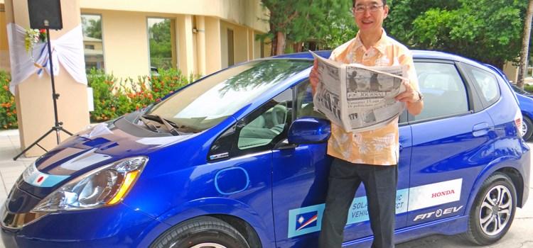 Honda chooses RMI for tests