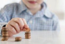تعليم الإدارة المالية للأطفال