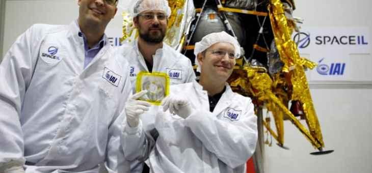 İlk kez özel destekli bir ekip Ay'a seyahat edecek