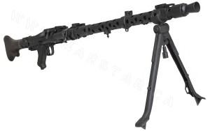 Deactivated Firearms