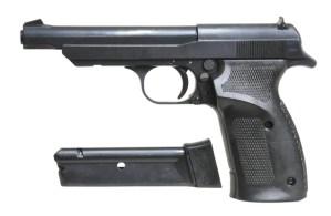 Rifles Non-Restricted – MARSTAR CANADA