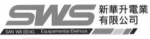 MARStree客戶|新華升電業有限公司
