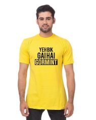 Bik Gai Gormint Tshirt For Men – Black And White