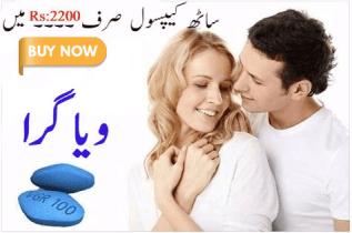 viagra in Pakistan