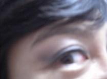um olhar
