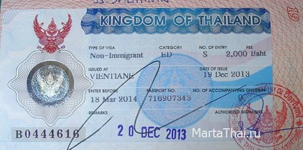 Visa_Thailand