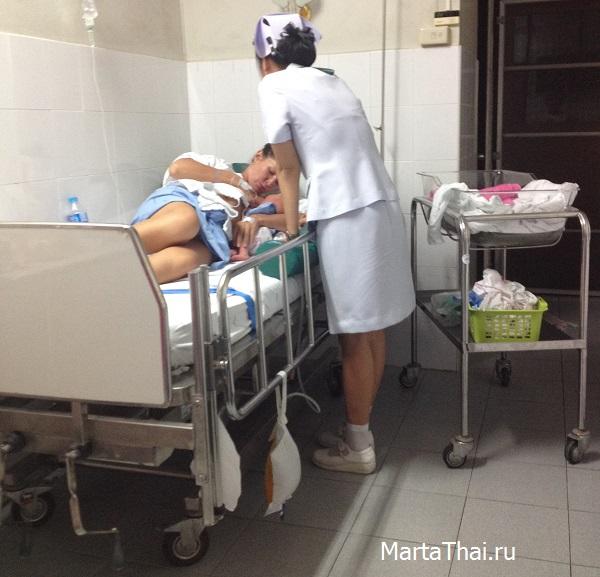 Роды в Таиланде