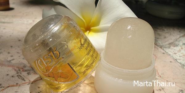 безопасный тайский минеральный дезодорант кристалл