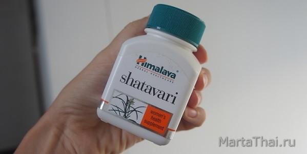 шатавари