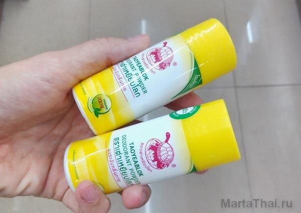 Тайский минеральный дезодорант