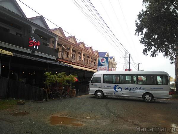 Giant Ibis Bus - автобусы в Камбодже