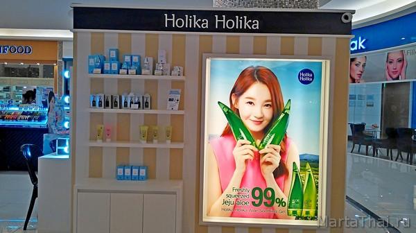 косметика из Таиланда, Кореи и Японии в Сиануквиле