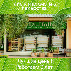 dr_holland