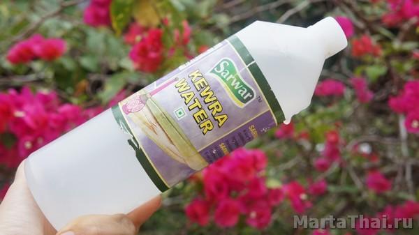 гидролат кевра кетаки кевровая вода пандан